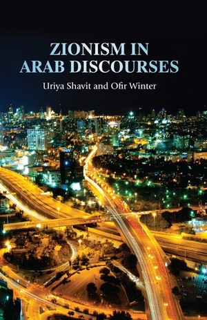 Cover Zionism in Arab discourses