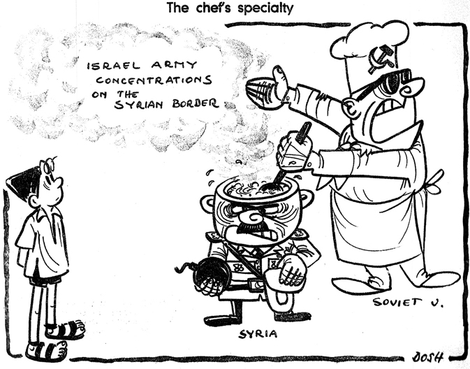 the united states and the crisis of the six day war may 14 june 5 Culinary Resume Objective Statement figure 4 the chef s specialty by kariel gardosh dosh may 15 1967